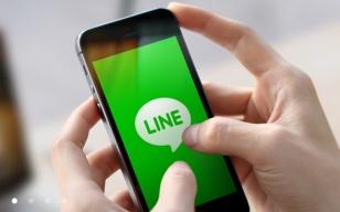 Line-Hero-Phone-970-80-308x192