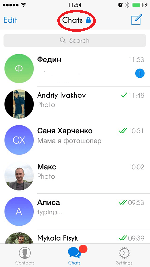 Passcode-Telegram-Settings3-1
