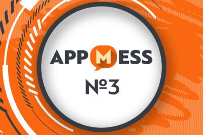 AppMess_news_3