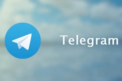 telegram appmes