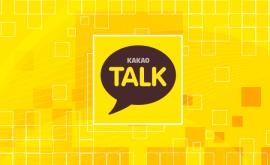 KakaoTalk review