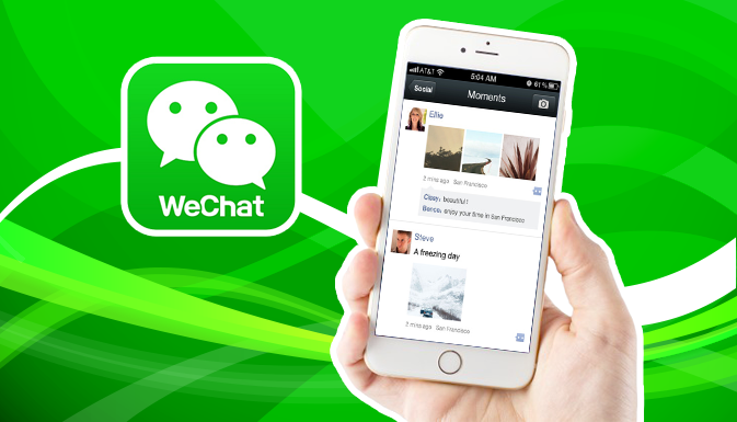 WeChat moments