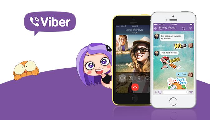viber update