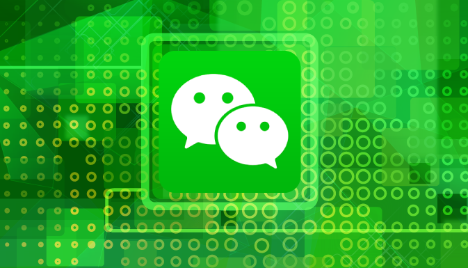 wechat review