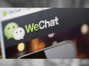 A WeChat mistake