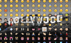 EMOJIS ON BIG SCREEN
