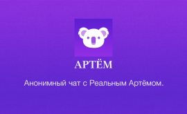 Fun startup from Ukraine. Have you chatted with Artyom yet?