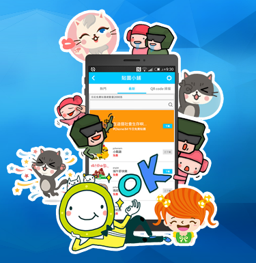 Instant messaging app  PСhrome