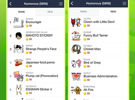 LINE Sticker Shop categories