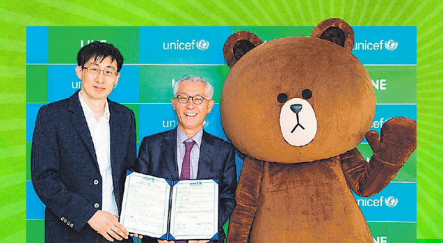 LINE and UNICEF have a sticker collection
