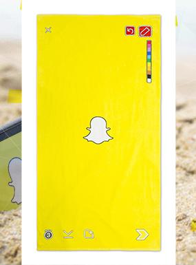 Snapchat a messaging app that makes no profit