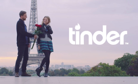 TINDER INTRODUCES VERIFIED ACCOUNTS FOR FAMOUS PEOPLE