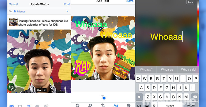 The new Facebook photo service