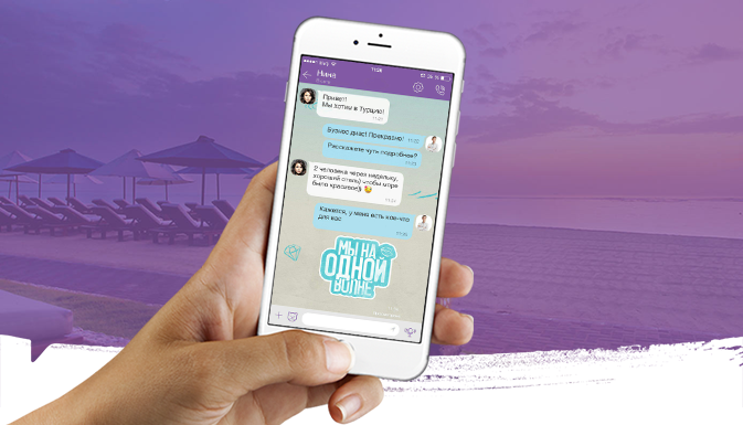 VIBER ROLLS OUT TO TRAVEL INDUSTRY