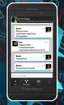 WhatsApp gives BlackBerry 10 users with new functionalities