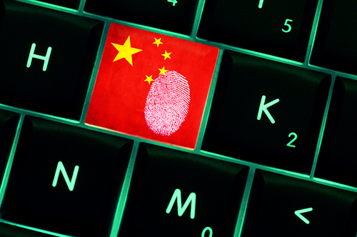 China's Internet security