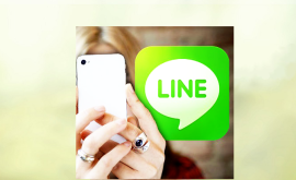 LINE rolls out iOS update