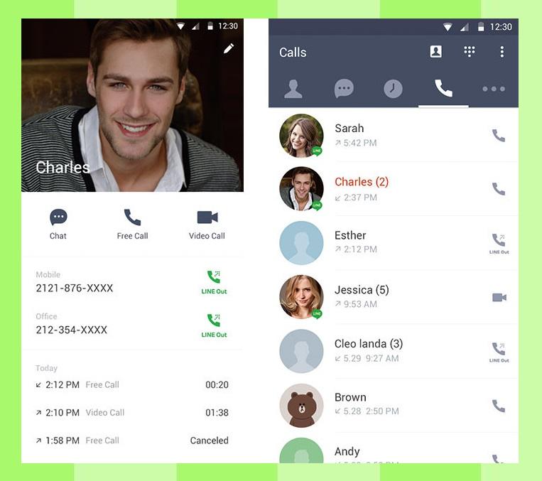 Line Premium Call feature