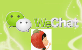 SINGAPORE CELEBRATES 50TH ANNIVERSARY WITH NEW WECHAT STICKERS