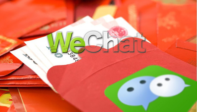 WeChat offers way to make money