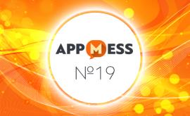 AppMess News #19