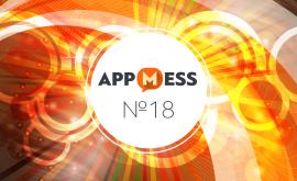 AppMess News #18