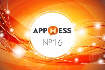 AppMess News 16