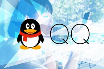 Main_QQ