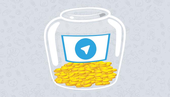 TELEGRAM STARTS MAKING MONEY