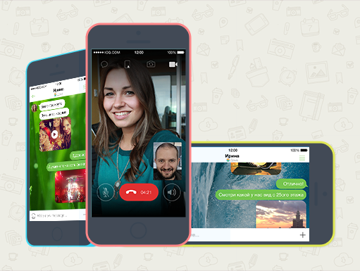 Completely New ICQ Update For iOS