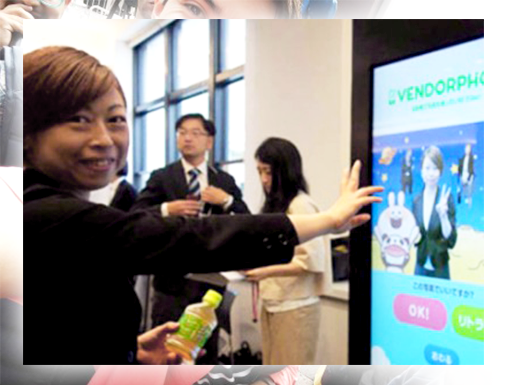 Line Users Can Take & Share Photos Via A Selfie Vending Machine