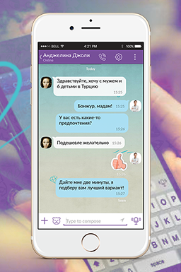 Viber To Protect Data of Ukrainians