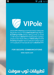 VIPOLE SOON TO PROTECT PERSONAL DATA OF IOS AND WINDOWS PHONE USERS