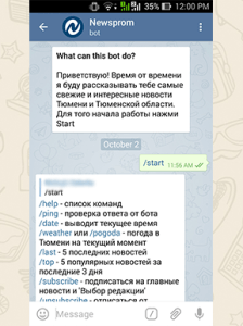 Telegram Gets News Bot