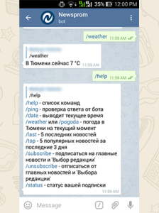 Telegram Gets News Bot