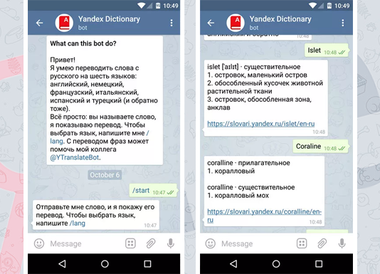 Telegram Gets Support From Yandex Bots