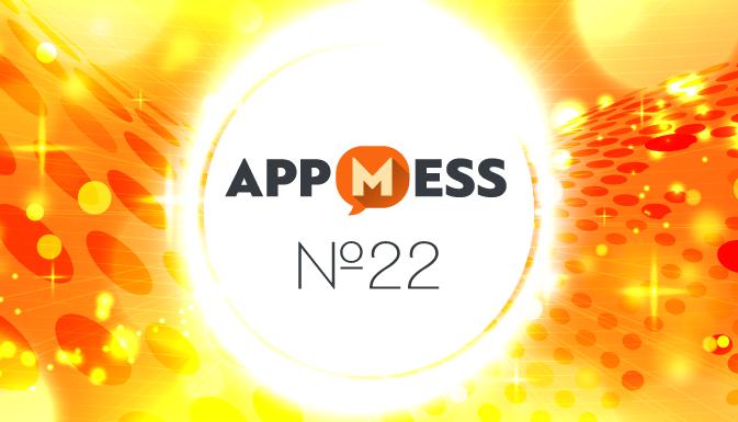 AppMEss News 22