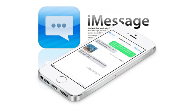 IMESSAGE PLANS TO LAUNCH P2P MONEY TRANSFERS