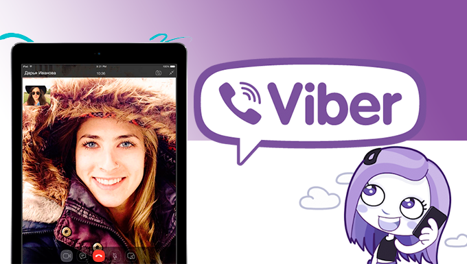 Make Way For New Viber Features