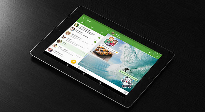 ICQ: SURPRISING UPDATES AND SMART WATCH VERSION