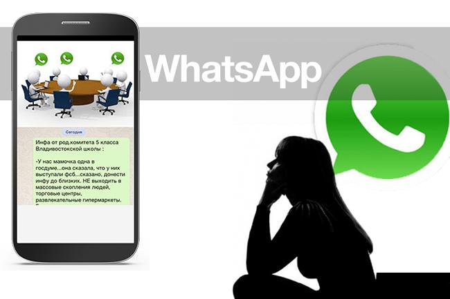WhatsApp combats terrorists