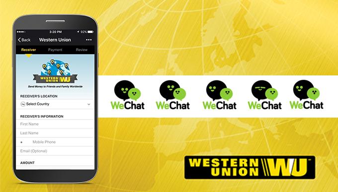 WeChat и Western Union создали совместную платформу