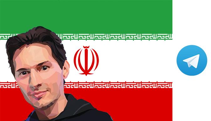 PAVEL DUROV APOLOGIZES TO IRAN USERS
