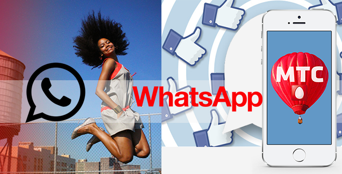 MTS Gave Its Subscribers Unlimited WhatsApp Access