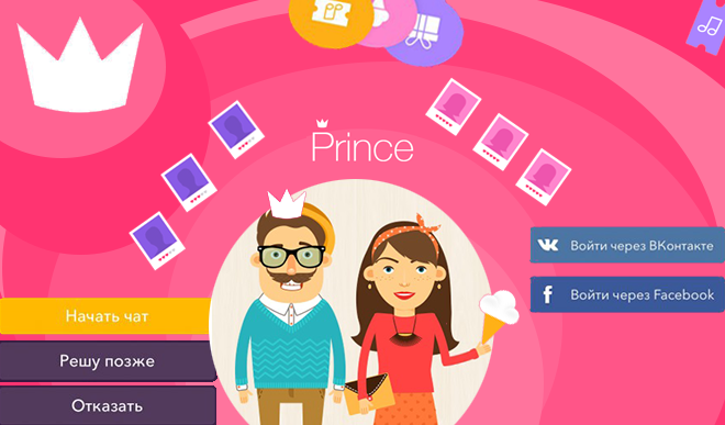 Prince Messenger Will Tell You What Women Want