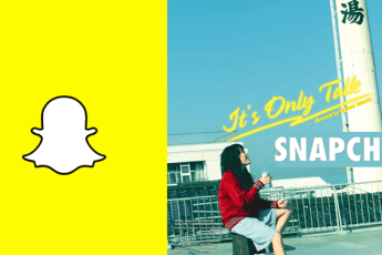 SNAPCHAT AND CONFIDENTIALITY TERMS: RUMOURS ARE A DISEASE