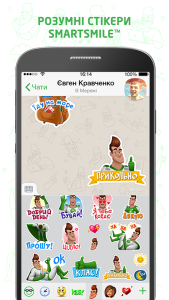 screen_ukr_1