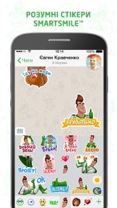 screen_ukr_1