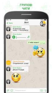 screen_ukr_2t